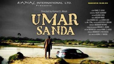 Umar Sanda fosta