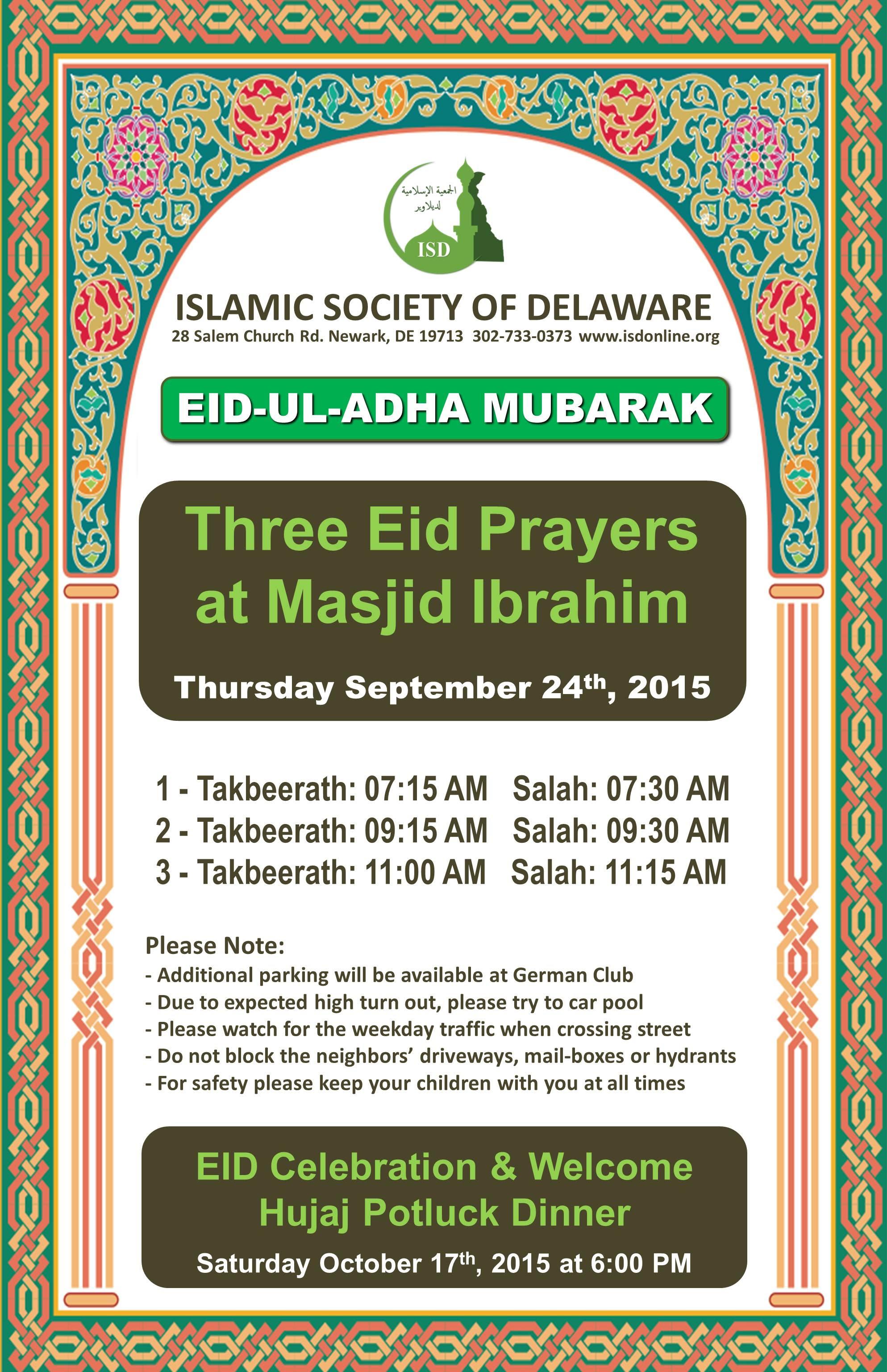 ISD_Eid-AlAdha2015