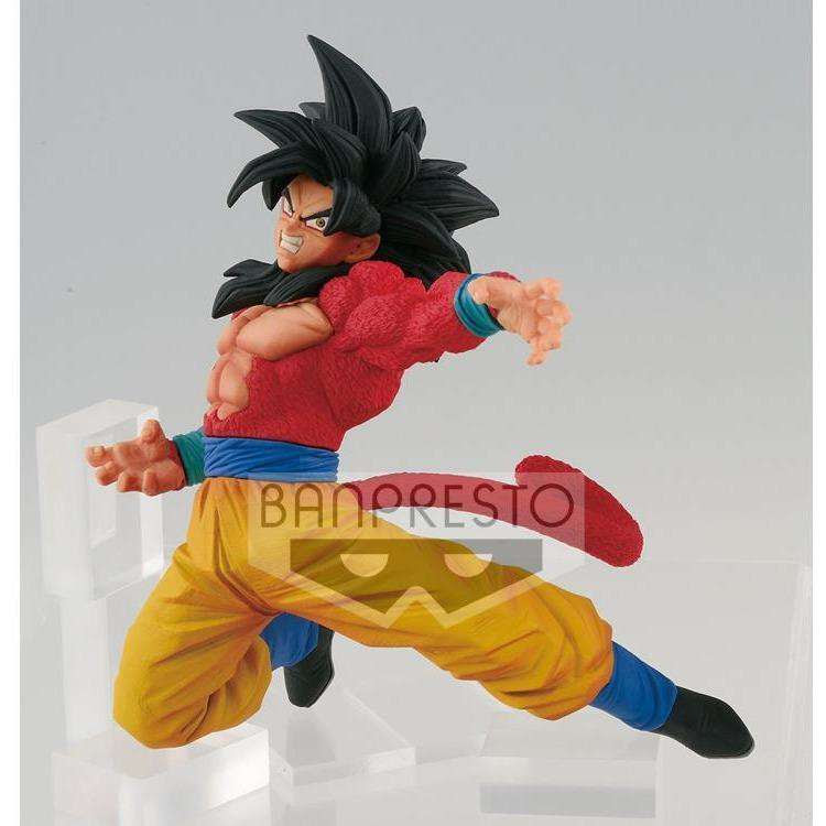 Image of Dragon Ball GT Son Goku FES!! Super Saiyan 4 Goku (Special Ver.)