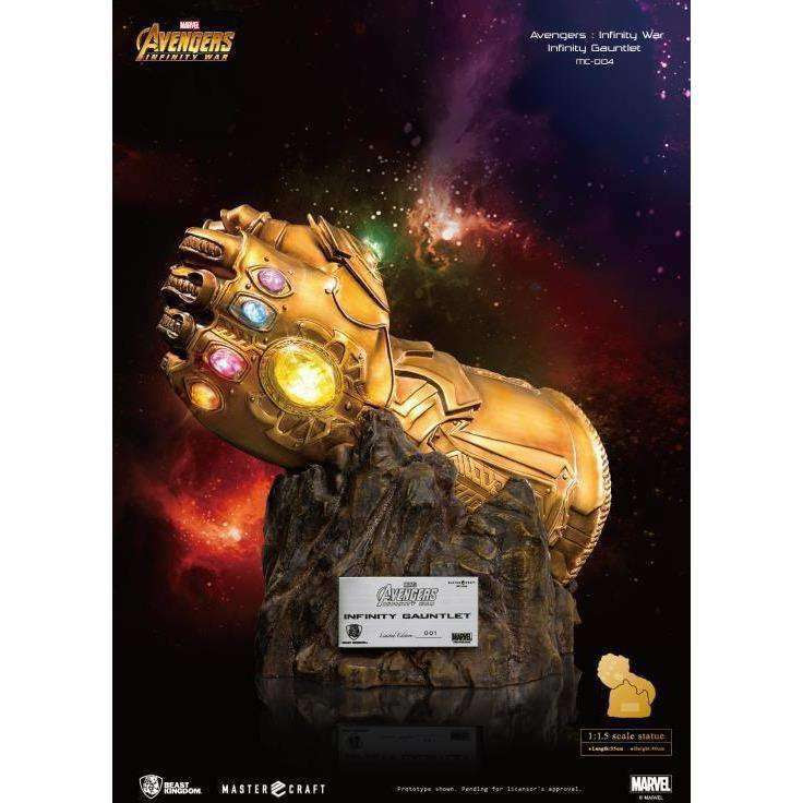 Image of Avengers: Infinity War Master Craft MC-004 Infinity Gauntlet PX Previews Exclusive Statue
