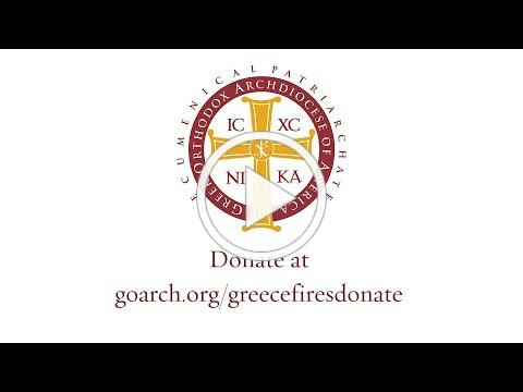 Greece Fires Donations