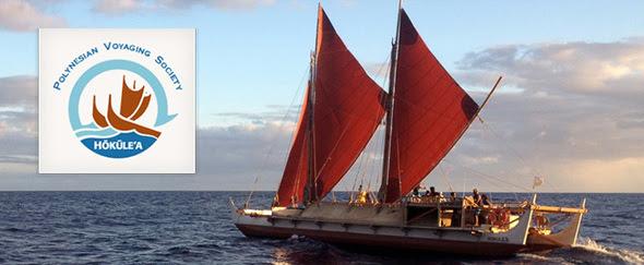 hokulea sail with logo