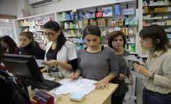 Έτσι θα χορηγούνται δωρεάν φάρμακα απο όλα τα φαρμακεία στους ανασφάλιστους