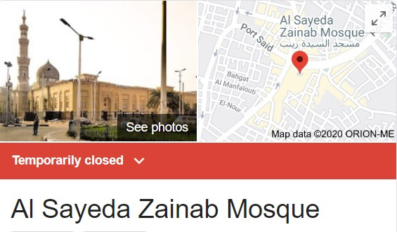 Sayyida Zaynab mosque shut down due to the coranavirus (photo from wikipedia)