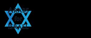 A4I banner logo revised