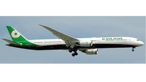 Boeing 787-10 Eva Air B-17801 | is due: August 2019