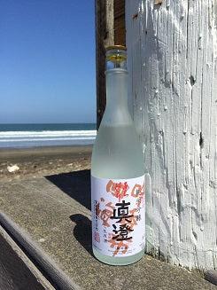 Sake Season – The Adventures of Masumi Arabashiri A