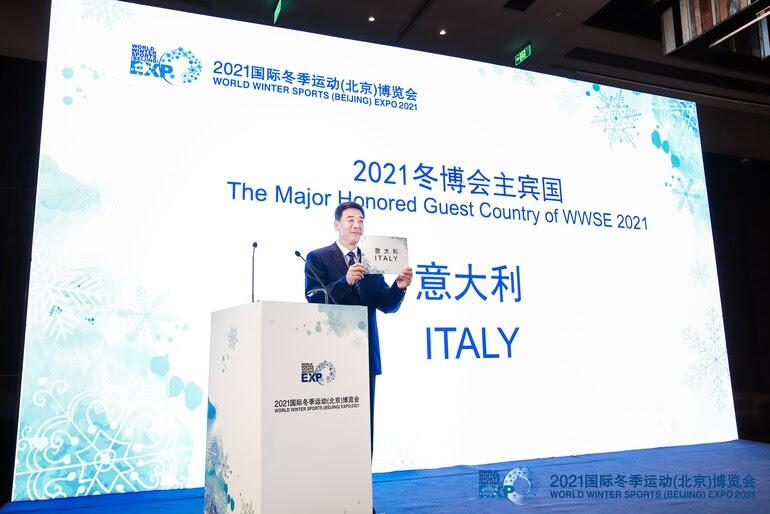 2021 Uluslararası Kış Sporları Fuarı Eylül'de Beijing'de düzenlenecek_fororder_2