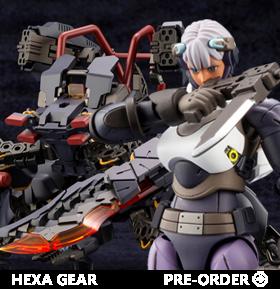 Hexa Gear