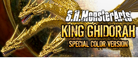 MONSTERARTS KING GHIDORAH SPECIAL COLOR