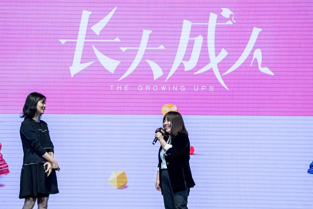 2018年,上海,博主馬凌(右)在一場活動上。
