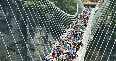 El anterior puente de récord del Parque Natural de Zhangjiajie.