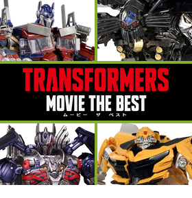 TRANSFORMERS MOVIE 10TH ANNIVERSARY FIGURES