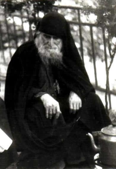 Αποτέλεσμα εικόνας για ГАВРИИЛ (УРГЕБАДЗЕ) САМТАВРИЙСКИЙ