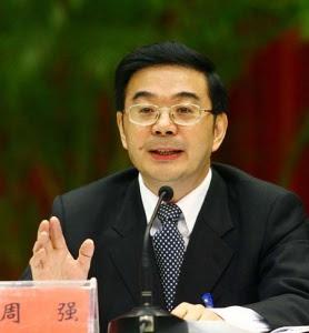 zhouqiang