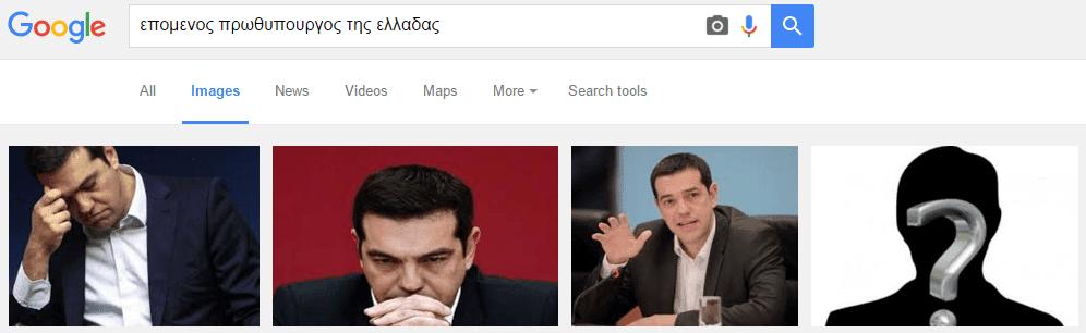 συριζα10