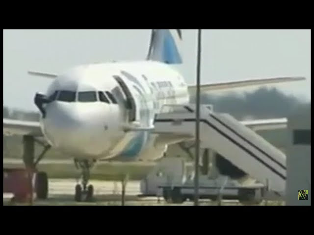 UPDATES: Hijacked EgyptAir Flight In Cyprus  Sddefault