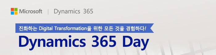 Dynamics 365 Day