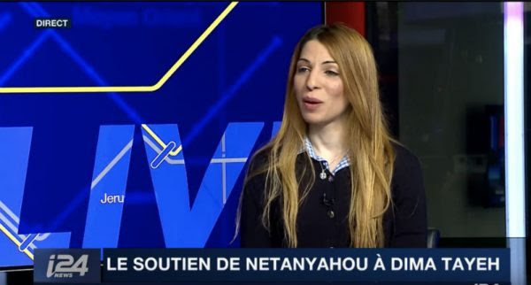 """Israël : Une arabe israélienne entre au Likoud """"Israël n'est as un pays d'apartheid. Les arabes israéliens bénéficient des mêmes droits politiques et sociaux que tout citoyen israélien"""" (VIDEO)"""