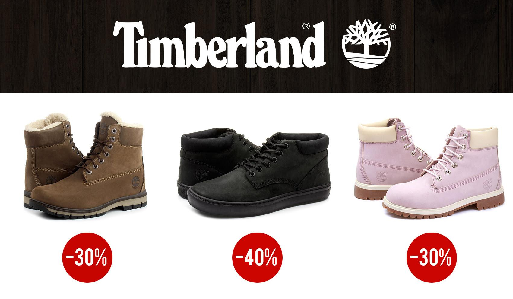 Timberland bakancsok - Office Shoes