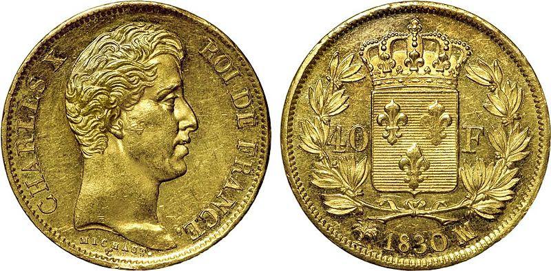 Файл:40 франков Карл х, 1830 Marseille.jpg