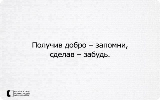 ььд (640x400, 29Kb