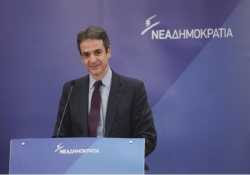 Bloomberg: Οι Έλληνες έχουν έναν νέο πρωθυπουργό εν αναμονή, τον Μητσοτάκη