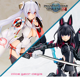 Kotobukiya Model Kits