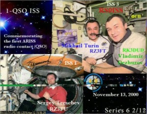 ISS SSTV image 2 received by Mike Rupprecht DK3WN April 12, 2016 at 1556 UT