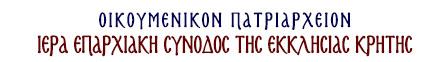 logo synodou