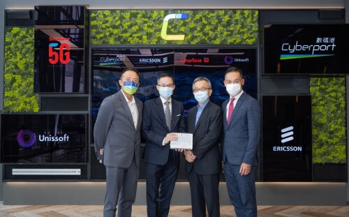 Cyberport, Ericsson, SmarTone and Unissoft Join Hands to Develop New 5G Applications, Form Hong Kong's First 5G Edge Computing Deployment Scenario Used at Cyberport and Unleash the Power of 5G Technology