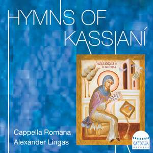 Hymns of Kassianí Product Image