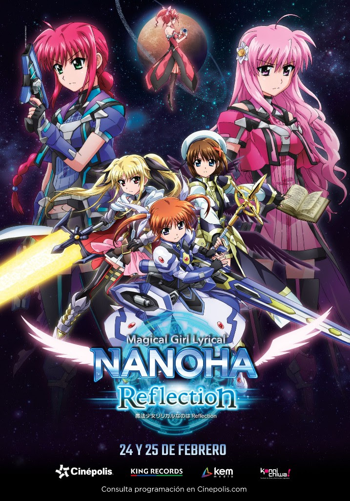 Nanoha Reflection