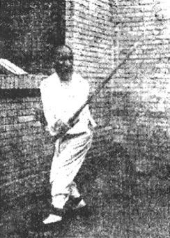 《八卦劍學》 孫祿堂 (1927) - photo 11