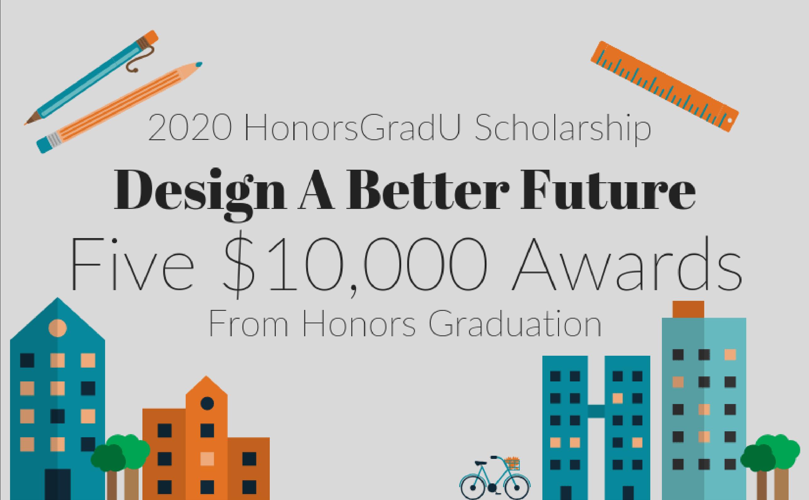 2020 Scholarship