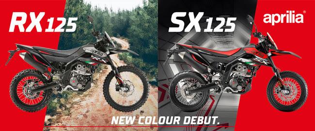 アプリリアの本格派原付二種オフローダー&モタード『RX 125』、『SX 125』に新グラフィックを追加し発売