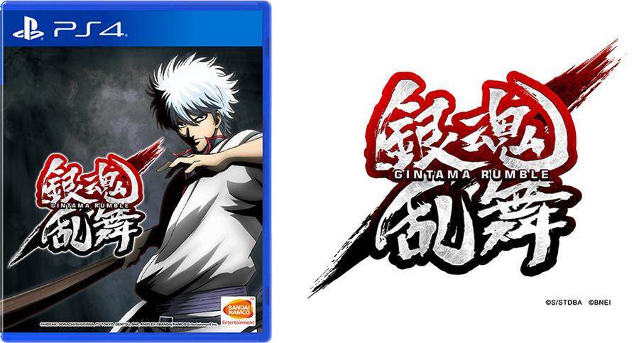 『Gintama』's ever first authentic action game on the PS4®, Gintama Rumble release date is set on 18 January 2018!