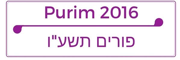 Purim 2016 (2) 4