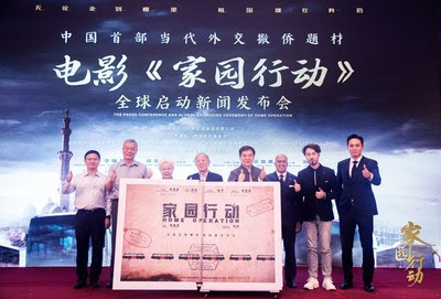 Starting from right: Leading Actor LIU Ye, Director & General Producer SONG Yinxi, Ambassador Dr. Ali Obaid Al Dhaheri, Executive Producer Jackie CHAN, General Consultant LI Zhaoxing, Art Consultant TIAN Hua, Chairman of China Film Foundation ZHANG Pimin, Chairman & GM of Investor & Distributor company Poly Pictures Group Ltd. LI Weiqiang
