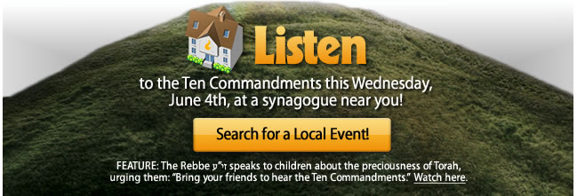 "Listen to the ""Ten Commandments"" this Wednesday, June 4th, at a synogogue near you"
