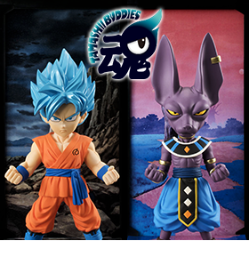 NEW BANDAI JAPAN