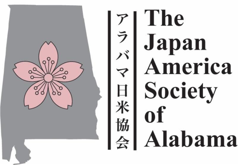 Japan-America Society of Alabama