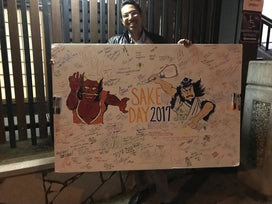Sake Success – Summary of Sake Day 2017 October 2017 C