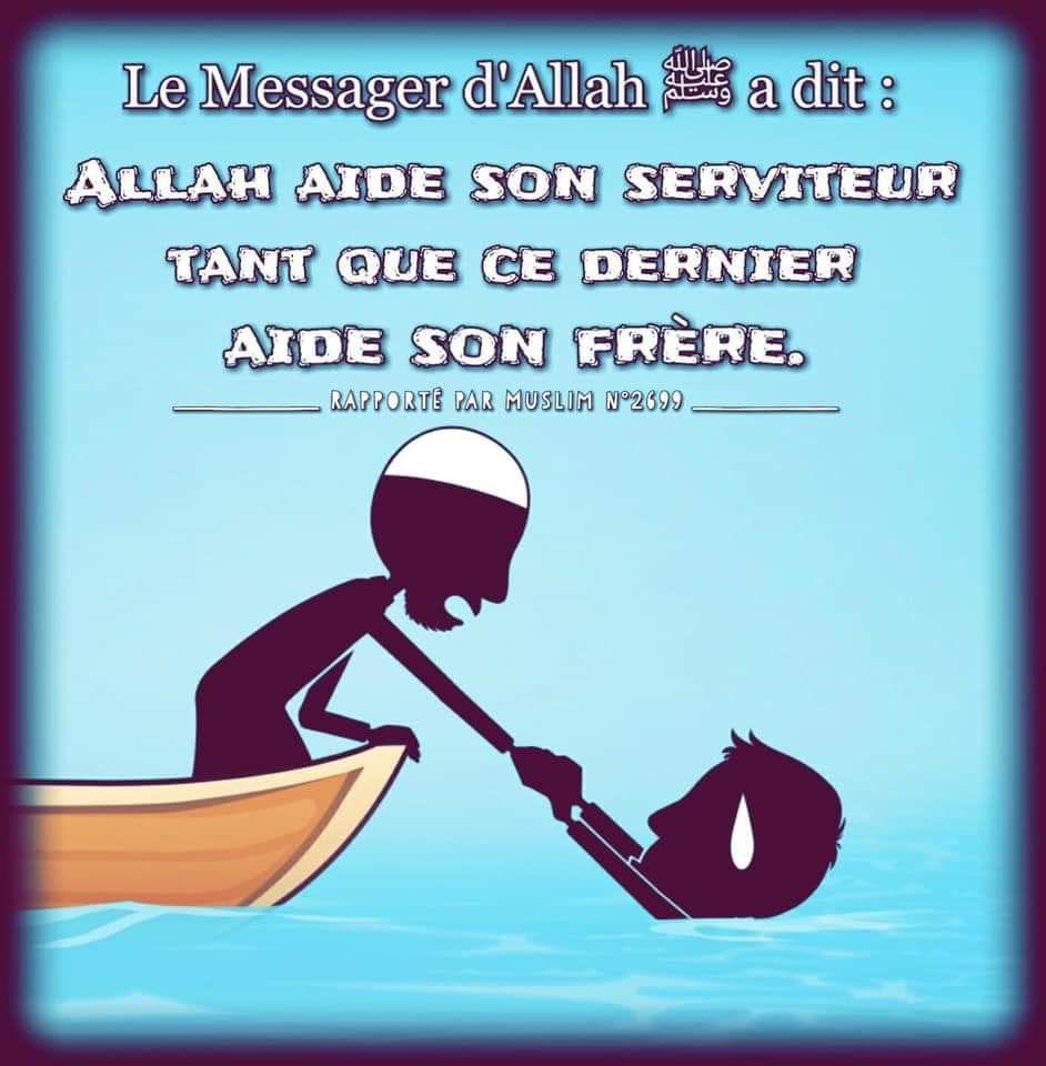 Soyons généreux en ce mois béni de Ramadan