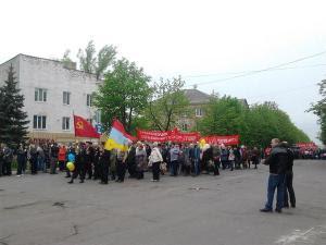πόλη Snezhnoe