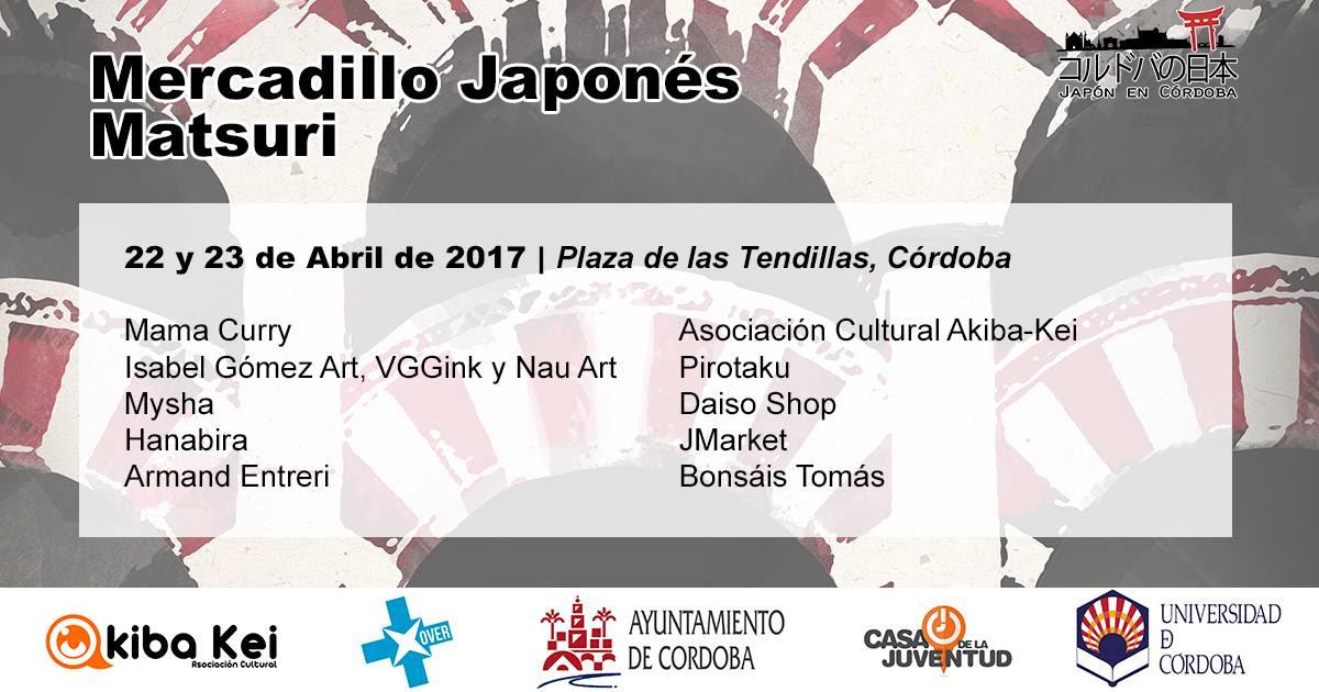Japón en Córdoba