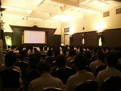 Screening of Dhamma Society's Tipitaka Documentary for 1st yr Sport Science Student at Chulalongkorn Univ 2003