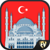 Edutainment Ventures LLC - Explore Turkey SMART Guide  artwork