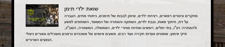 http://www.shoaatyaldeyteman.net/