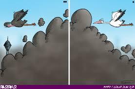 Bildergebnis für آلودگی هوای تهران